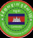 Logo-IGP-Poivre-Kampot-Cambodge