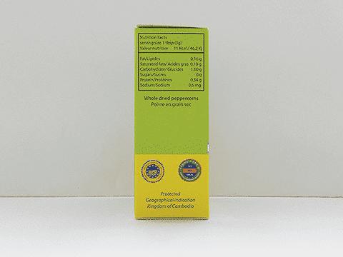 Boite poivre de Kampot blanc cote nouveau packaging