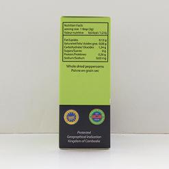 Boite poivre de Kampot noir cote nouveau packaging