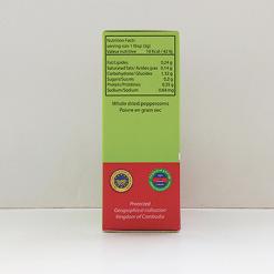 Boite poivre de Kampot rouge cote nouveau packaging
