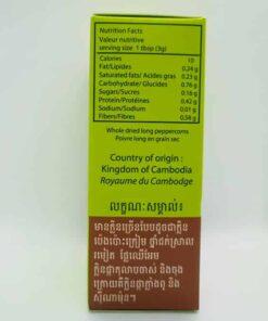 Boite de 40g vue de côté droit poivre rouge long de kampot