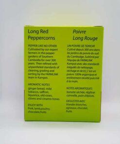 Boite de 40g vue de dos poivre rouge long de kampot